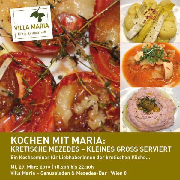 """!Achtung Terminänderung: 27. März (statt 20.3.)! Kochen mit Maria: """"Kretische Mezedes – Kleines groß serviert!"""""""
