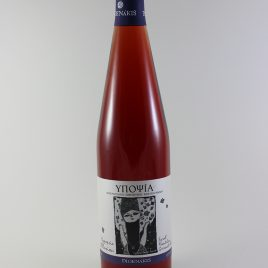 Digenakis Winery – Ypopsia (Allusion) (Syrah-Kotsifali-Mandilari): 0,75 Liter-Flasche