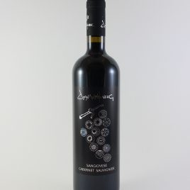 Douloufakis Winery – Sangiovese (Sangiovese-Cabernet-Sauvignon): 0,75 Liter-Flasche