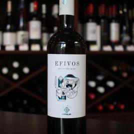 Domaine Gavalas – Efivos White (Sauvignon Blanc-Vilana-Muscat Spinas): 0,75 Liter-Flasche