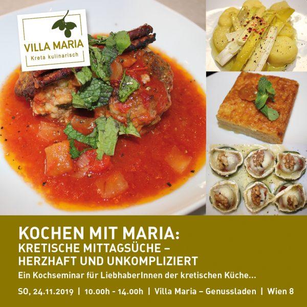 """Kochen mit Maria: """"Kretische Mittagsküche – herzhaft und unkompliziert!"""""""