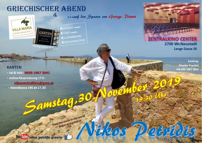 Griechischer Abend am 30. November im Zentralkino Center Wiener Neustadt: