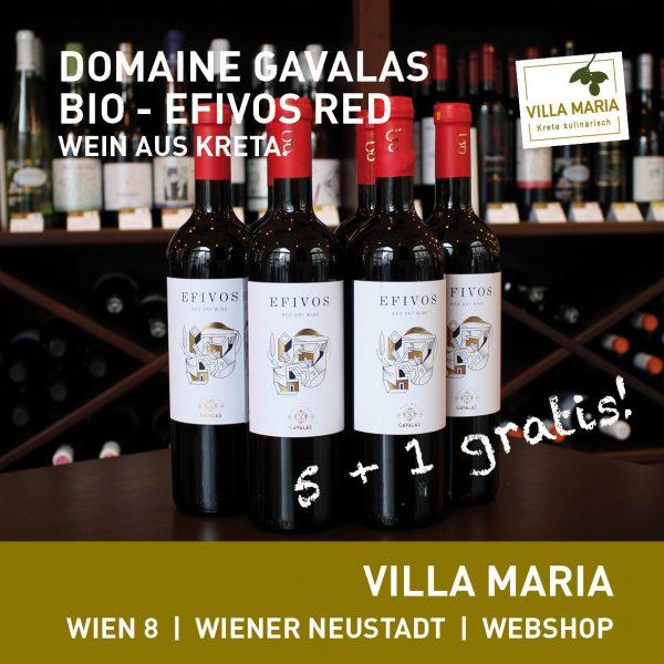 Domaine Gavalas – Bio-Efivos Red, Wein aus Kreta: Aktion 5 + 1 gratis!