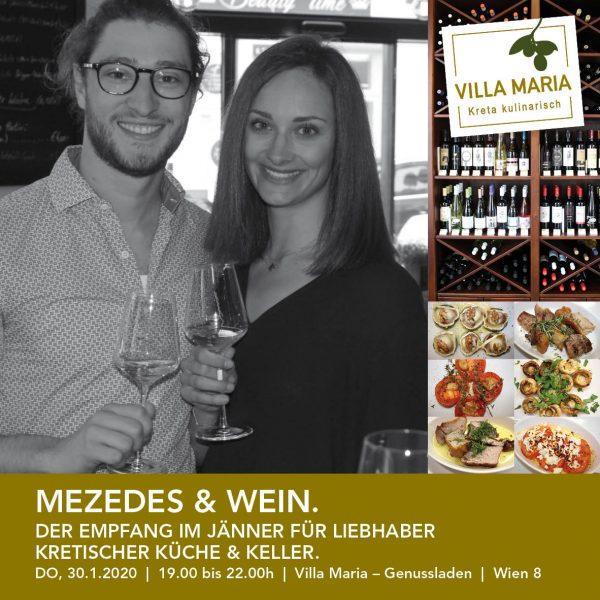 Mezedes & Wein.