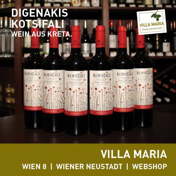 Digenakis Kotsifali, Wein aus Kreta – ein purer Genuss!