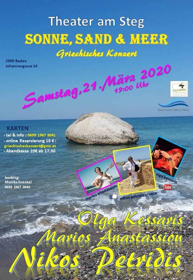 Live in Concert in Baden: Nikos Petridis & Co. mit kulinarischen Genüssen à la Kreta von Villa Maria.