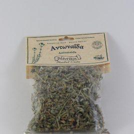 Nivritos – Naturbelassener Antonaidatee: 15 Gramm-EcoPack