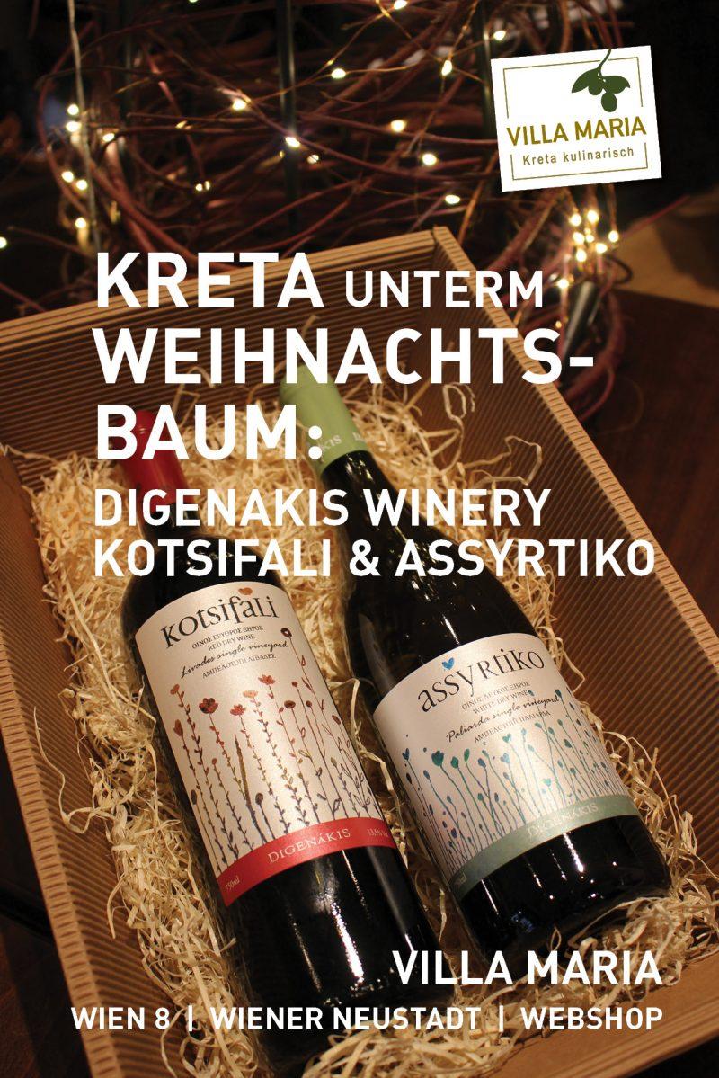 Kreta unterm Weihnachtsbaum: Digenakis Winery – Kotsifali & Assyrtiko…