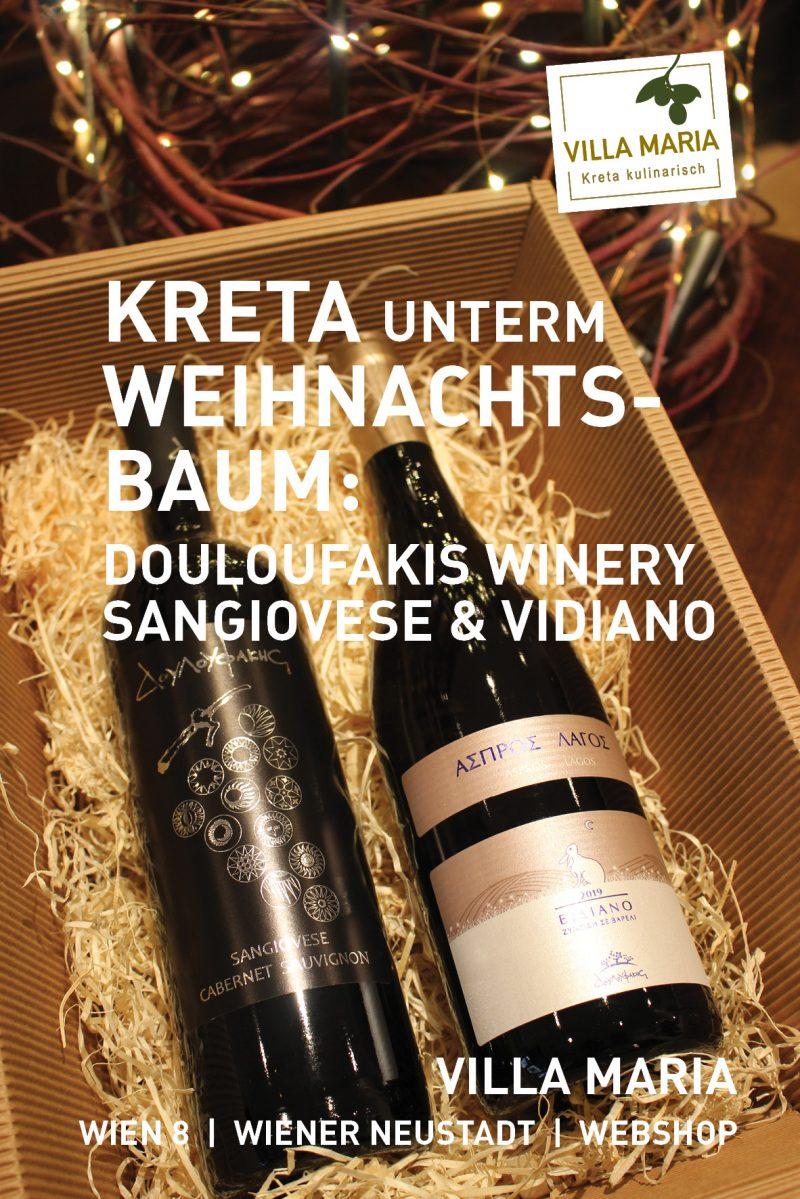 Kreta unterm Weihnachtsbaum: Douloufakis Winery – Sangiovese & Vidiano…