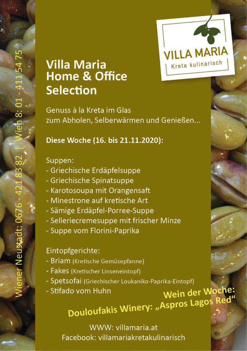 Die Villa Maria | Home & Office Selection für diese Woche…