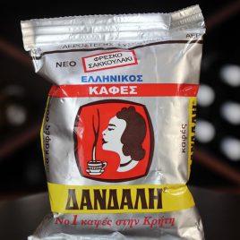 Dandali – Griechischer Kaffee: 100 Gramm-Packung