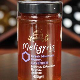 Meligyris – Griechischer Berghonig von Lavendel-Blüten: 450 Gramm-Glas