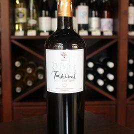Agelakis Winery – Takimi (Vidiano / Orange wine): 0,75 Liter-Flasche