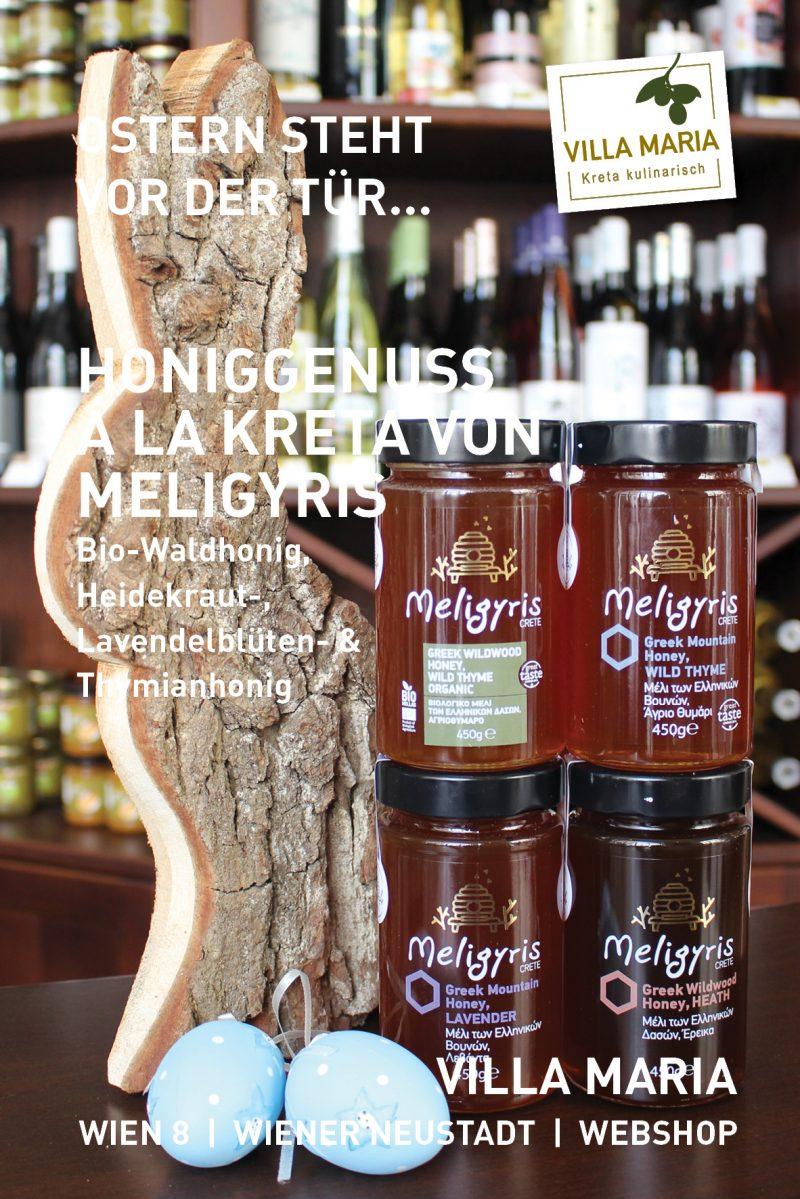 Ostern steht vor der Tür…  Honiggenuss á la Kreta von Meligyris: Bio-Waldhonig, Heidekraut-, Lavendelblüten- & Thymianhonig