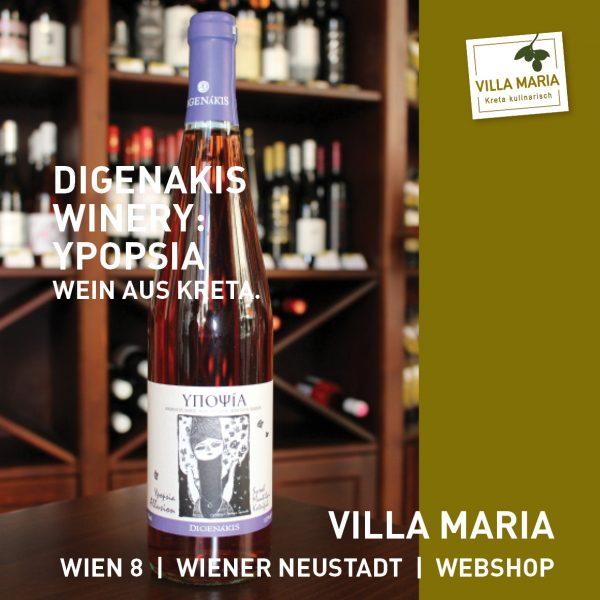 Villa Maria – Wein der Woche: Digenakis Winery: Ypopsia (Allusion)
