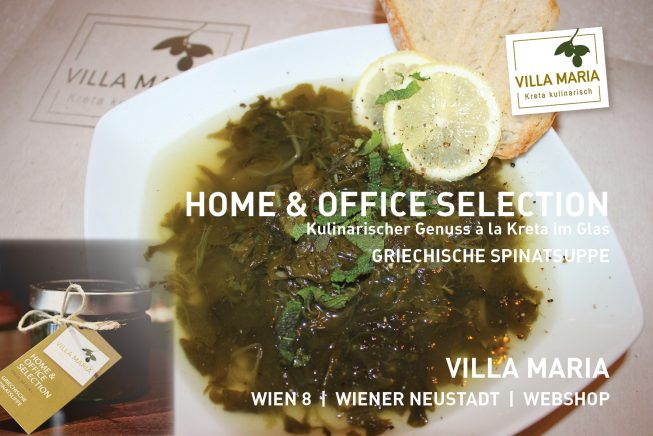 Villa Maria | Home & Office Selection: Griechische Spinatsuppe (v, vgn)