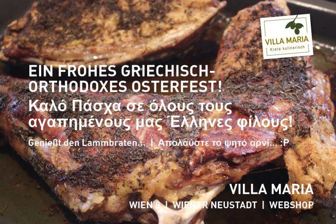 Ein Frohes Griechisch-orthodoxes Osterfest!   |   Καλό Πάσχα σε όλους τους αγαπημένους μας Έλληνες φίλους!