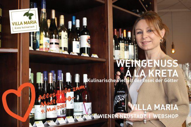 9. Mai 2021: Alles Liebe zum Muttertag…  Weingenuss á la Kreta – Kulinarische Vielfalt der Insel der Götter